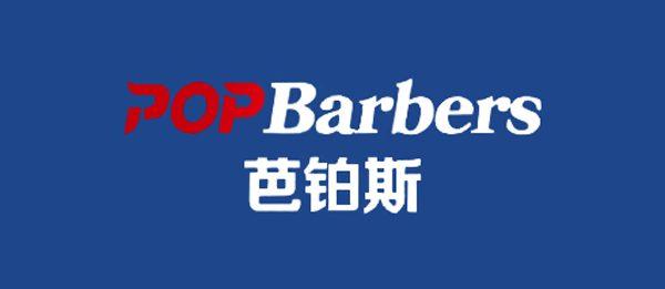 PopBarbers